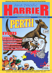 Asia-Pacific Harrier - Perth front cover (2008)