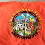 OCHHH Betty Ford Rehab Hash XX Scrub Shirt Back (2006) BFR Hash Outpatient