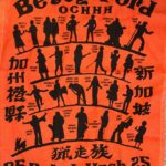 Orange towel OCHHH Betty Ford Rehab Hash XXV Towel (2011) BFR Celebrities by Nut N Honey