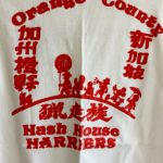OCHHH 1st Mammoth Hash Yank Your Doodle (1995) Tee Back - Design by Adipus