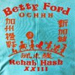 OCHHH Betty Ford Rehab Hash XXIII Tee Shirt Back (2009) Brian Wilson