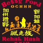 OCHHH Betty Ford Rehab Hash XXIV Tee Shirt Back (2010) Johnny Cash by Nut N Honey