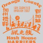 Orange County Hash hashers led by Hash Boy Parade on San Francisco Golden Gate Bridge