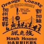 Hash Boy OCHHH San Francisco Invasion II (2008) Tee Back by Nut N Honey
