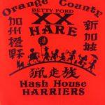 OCHHH Betty Ford Rehab Hash XX Hare Shirt Back (2006)