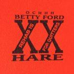 OCHHH Betty Ford Rehab Hash XX Hare Shirt Front (2006)